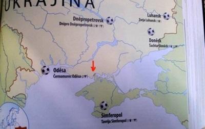 В Чехии объяснили выпуск карты с российским Крымом