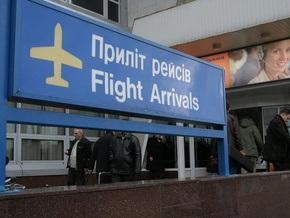 СМИ: В Борисполе отменили большинство рейсов