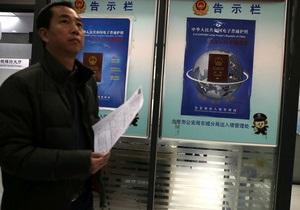 Индия возмущена новым дизайном китайских паспортов - Би-би-си