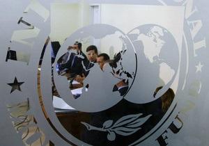 Украина и МВФ отработали вопрос бюджета 2012 года - АП