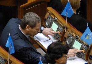 Партия регионов инициирует внеочередное заседание Рады