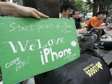 Желание купить iPhone 3G заставляет азиатов ночевать перед магазинами