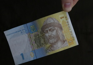 НБУ: МВФ может разрешить резкие колебания курса гривны