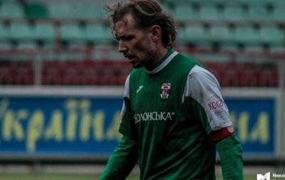 Капітан Оболоні: Команда готова до Прем єр-ліги