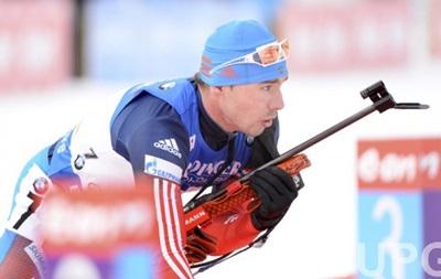 Біатлон: Йоханнес Бе перемагає в спринті, Прима 16-ий