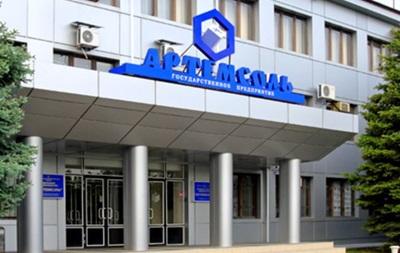 Антикоррупционное бюро проводит обыск на  Артемсоли