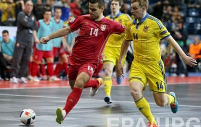 Сборная Украины по футзалу получила соперника в плей-офф чемпионата мира