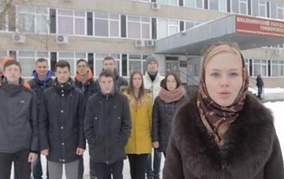 Российские студенты потребовали судить Обаму