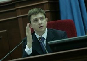 Экс-депутаты БЮТ создали новую фракцию в Киевсовете