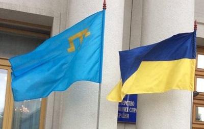 У здания МИД Украины подняли флаг крымских татар