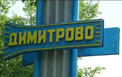 На Кировоградщине просят оставить названия шести населенным пунктам
