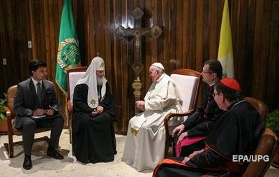 Франциск и патриарх Кирилл встретились в Гаване