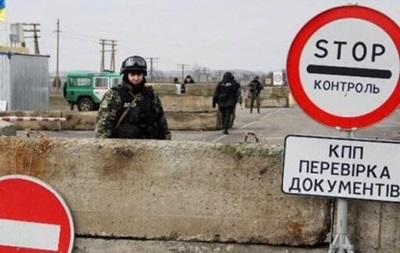 Контрольно-пропускной пункт вМарьинке закрыт— pr-служба СНБО