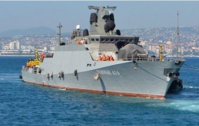 Корабль РФ с крылатыми ракетами вышел из Крыма - СМИ