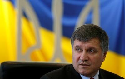 Аваков заявил о возможности лишить Киев денег МВФ