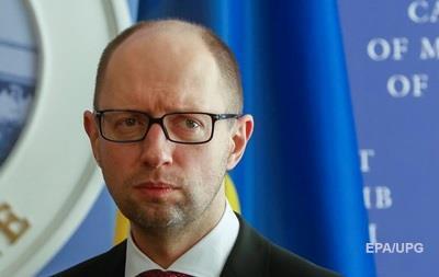 Яценюк назвал условие поддержки Украины МВФ