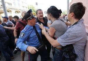 МВД - митинг - нападения во время митингов - 18 мая - новости Киева - МВД начало служебное расследование после митингов в Киеве