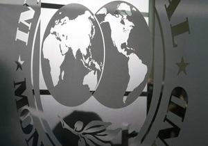 Письмо Кабмина к МВФ: Дефицит - 5% ВВП, инфляция - 13%