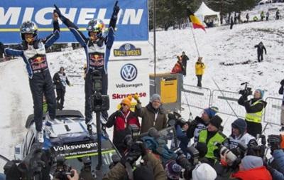 Себастьян Ожьє виграв другий етап Чемпіонату світу з ралі