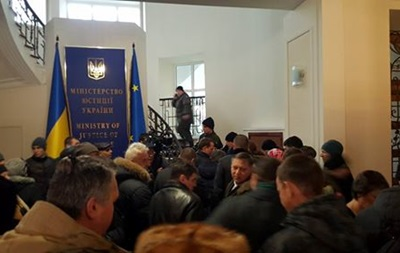 У Києві пікетники увірвалися в будівлю Мін юсту