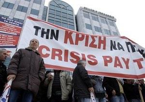Общенациональная забастовка на сутки изолирует Грецию от остального мира
