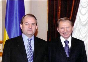 ЗН: Генпрокуратура вызовет на допрос Деркача, Медведчука и Марчука