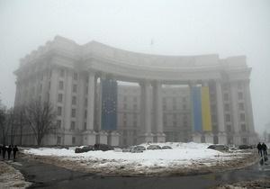 МИД надеется на урегулирование ситуации вокруг украинской библиотеки в Москве