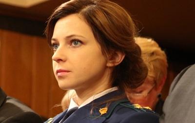 Поклонская требует запретить деятельность Меджлиса в Крыму