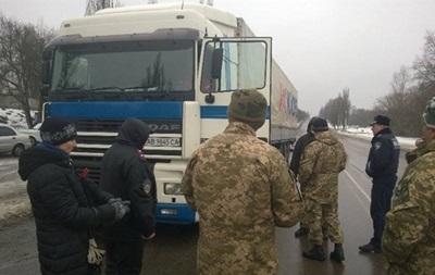Активисты заявили о втором этапе блокады фур РФ