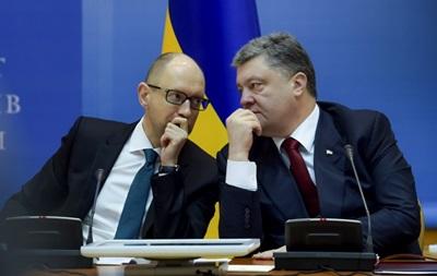 Блок Порошенко поддержит отставку правительства