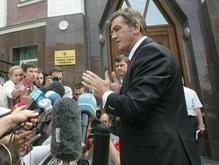 Ющенко ушел из Генпрокуратуры
