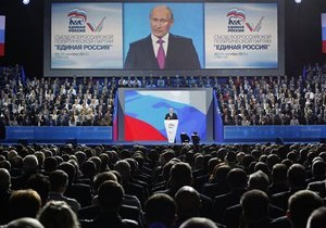 Путин призвал россиян голосовать за Единую Россию во главе с Медведевым