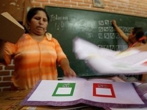 Референдум в Боливии: боливийцы одобрили проект новой конституции