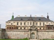 Западная Украина объявила 2008-ой годом замков