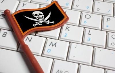 Украину назвали самой  пиратской  страной
