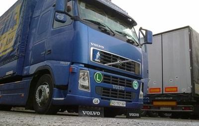Киев договорился с РФ о транзите грузовиков