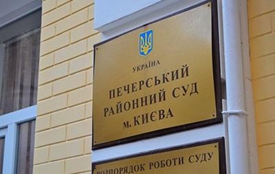 Печерский суд  увидел  на заседании отсутствующих защитников Арбузова
