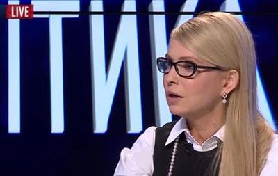 Тимошенко: Депутатам давали по $1 миллиону за отзыв голоса против Яценюка