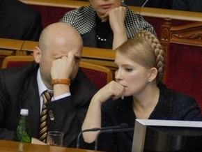 Коалиция согласовала кандидатуры новых министров