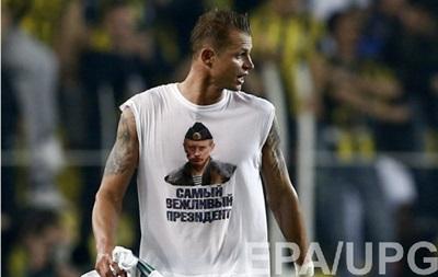 Спортсмена могут дисквалифицировать за футболку с Путиным