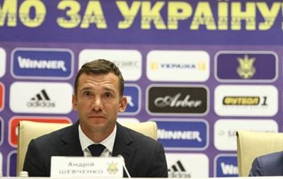 Шевченко: Я очень горжусь, что вернулся в украинский футбол