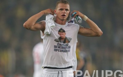 Дмитрий Тарасов: Я хотел поддержать Путина, показать свое уважение