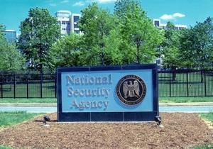 СМИ: В США ищут российского шпиона в рядах Агентства национальной безопасности