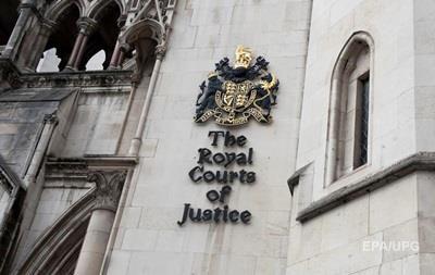 Россия подала на Украину в суд Лондона из-за долга
