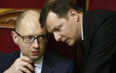Яценюк хочет вернуть партию Ляшко в коалицию