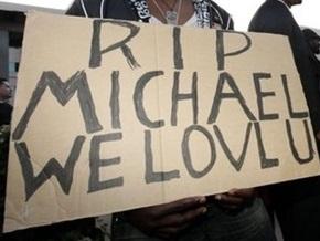 СМИ: Похороны Джексона могут стать самыми масштабными со времен принцессы Дианы
