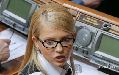 Тимошенко выдвинула ультиматум по Яценюку