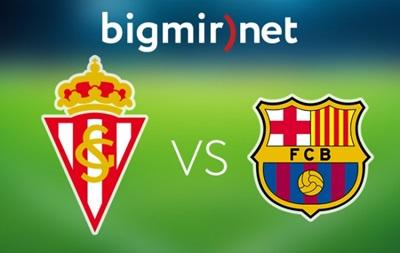 Спортинг - Барселона 1:3 Онлайн трансляция матча чемпионата Испании