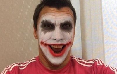 Манджукич в образе Джокера запугивает Баварию