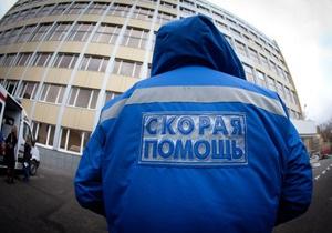 Московская пенсионерка плеснула кислотой в лицо работнице банка